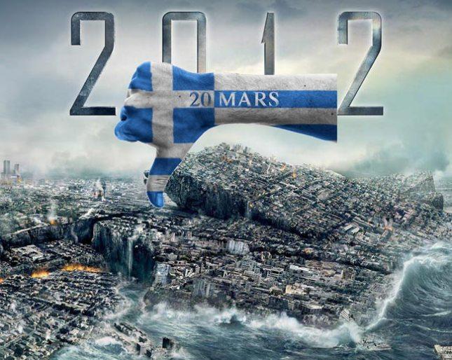 2012-grec.jpeg?w=645&h=514