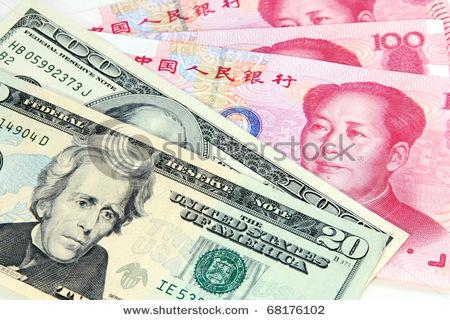 http://liesidotorg.files.wordpress.com/2012/02/dollar-yuan.jpeg?w=645
