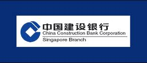china-construction-bank.jpg?w=645