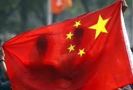 Le fonds souverain chinois CIC tourne le dos à la dette en Euros ! Cicchinois1