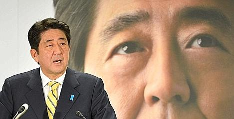 WEB_Shinzo_Abe_C_AFP--469x239